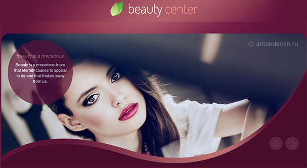 Beauty Center - Barbershop WordPress Responsive Template