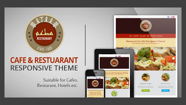 Mataam Restaurant - Responsive Wine WordPress Theme