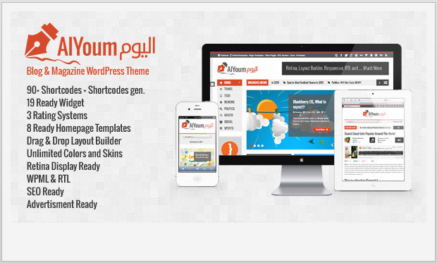 AlYoum -Best Responsive WordPress Theme for Bloggers